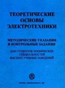 Учебник по Биологии Теремов 11 Класс
