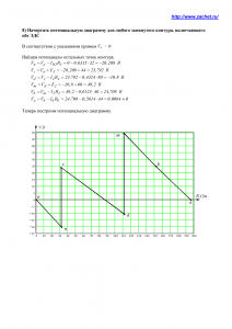 Решение задачи 1.1, вариант 57, Л.А.Бессонов, ТОЭ