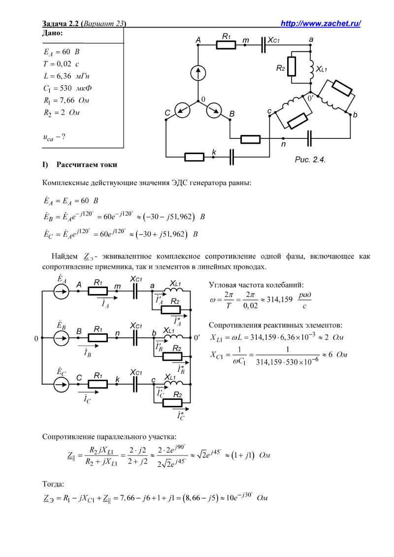 Бессонов примеры решение задач решение задач физике 11 класс рымкевич
