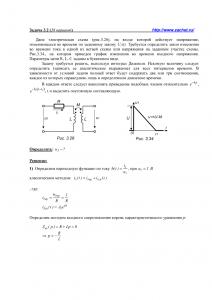 Решение задачи 3.2, вариант 38, Л.А.Бессонов, ТОЭ
