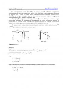 Решение задачи 3.2, вариант 58, Л.А.Бессонов, ТОЭ