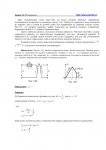 Решение задачи 3.2, вариант 78, Л.А.Бессонов, ТОЭ