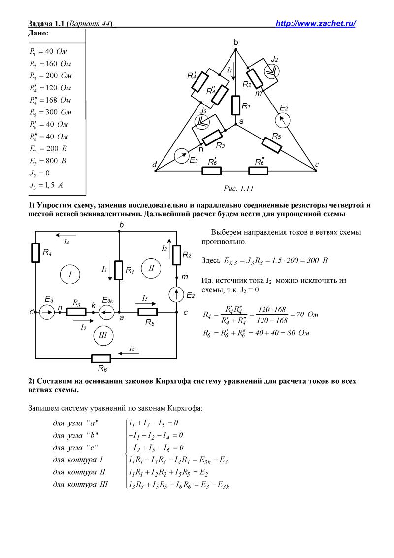 задач бессонов решебник